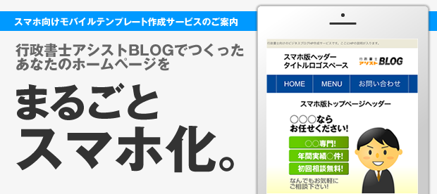 mobile-header-img